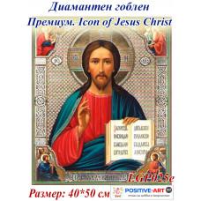 """Диамантен гоблен с кристали """"Икона на Исус Христос"""" 40х50см с подрамка и подаръчна кутия"""