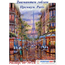 """Диамантен гоблен с кристали """"Париж"""" 40х50см с подрамка и подаръчна кутия. TSVETNOY"""