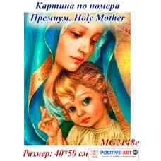 """Премиум! Картина по номера """"Икона"""" с подрамка и подаръчна кутия. 40/50 см. MG2148. Holy Mother"""