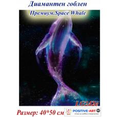 """Премиум Диамантен гоблен с кристали """"Космически кит"""" 40х50см с подрамка и подаръчна кутия"""