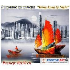 """Премиум. Картина по номера """"Хонконг през нощта"""" 40х50см с подрамка и подаръчна кутия"""