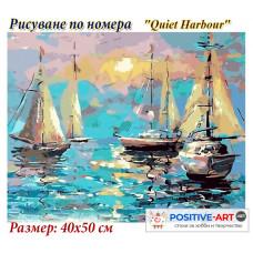 """Премиум. Картина по номера """"Тихо пристанище"""" 40х50см с подрамка и подаръчна кутия"""