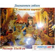"""Диамантен гоблен """"Египетска царица"""" с частично облепяне с кръгли диамантчета"""