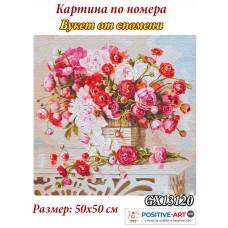"""Картина за рисуване по номера """"Букет от спомени"""" 50х50см с подрамка. TM Идейка КНО13120"""