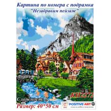 """Картина за рисуване по номера """"Незабравим пейзаж"""" 40х50см с подрамка и подаръчна кутия. Идейка КН2272"""