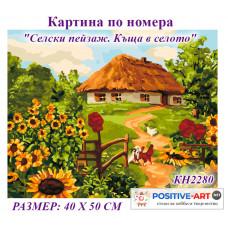 """Картина за рисуване по номера """"Селски Пейзаж. Къща в село"""" 40х50см с подрамка и подаръчна кутия. Идейка КН2280"""