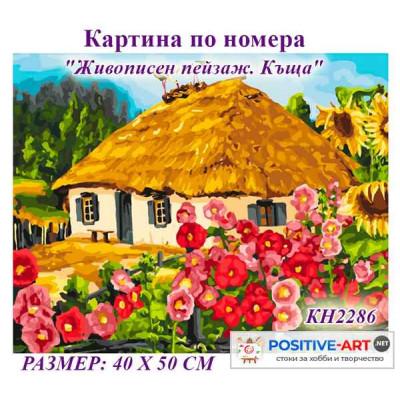 """Картина за рисуване по номера """"Живописен пейзаж. Къща"""" 40х50см с подрамка и подаръчна кутия. TM Идейка КН2286"""