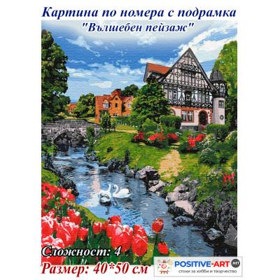 """Картина за рисуване по номера """"Вълшебен пейзаж"""" 40х50см с подрамка и подаръчна кутия. Идейка КН2290"""