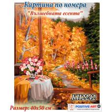 """Картина за рисуване по номера """"Вълшебната есента"""" 40х50см с подрамка и подаръчна кутия. TM Идейка КН2242"""