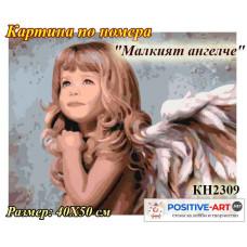 """Картина за рисуване по номера """"Малкият ангелче"""" 40х50см с подрамка и подаръчна кутия. Идейка КН2309"""