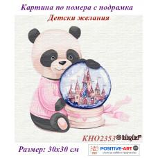 """Картина за рисуване по номера """"Панда. Детски желания"""" 30х30 см с подрамка. Идейка КНО2353"""