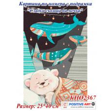 """Картина по номера за деца """"Сладки сънища на мечка"""" 25х40 см с подрамка. Идейка КНО2367"""