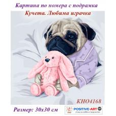 """Картина за рисуване по номера """"Кучета. Любима играчка"""" 30х30 см с подрамка. Идейка КНО4168"""