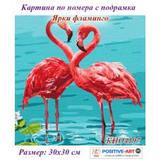 """Картина за рисуване по номера """"Ярки Фламинго"""" 30х30 см с подрамка. Идейка КНО4197"""
