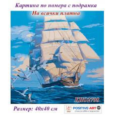 """Картина за рисуване по номера """"Кораби. На всички платна"""" 40х40 см с подрамка. Идейка КНО2708"""