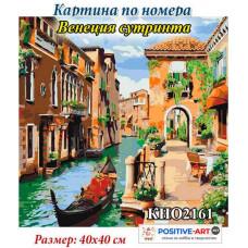 """Картина за рисуване по номера """"Венеция сутринта"""" 40х40 см с подрамка. Идейка КНО 2161"""