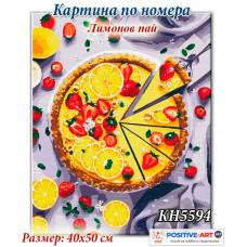 """Картина за рисуване по номера """"Лимонов пай"""" 40х50см с подрамка и подаръчна кутия. Идейка КН5594"""