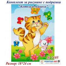 """Комплект за рисуване за деца с подрамка """"Котки и мишки"""" 18х24 см с подрамка. Идейка №7105"""