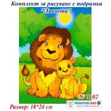 """Комплект за рисуване за деца с подрамка """"Лъвчета"""" 18х24 см с подрамка. Идейка №7102"""