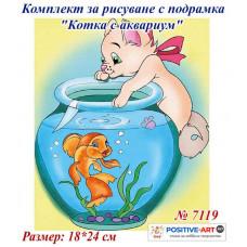 """Комплект за рисуване за деца с подрамка """"Котка с аквариум"""" 18х24 см с подрамка. Идейка №7119"""