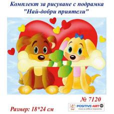 """Комплект за рисуване за деца с подрамка """"Най-добри приятели"""" 18х24 см с подрамка. Идейка №7120"""