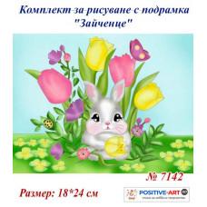 """Комплект за рисуване за деца с подрамка """"Зайченце"""" 18х24 см с подрамка. Идейка №7142"""