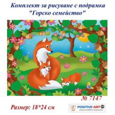 """Комплект за рисуване за деца с подрамка """"Горско семейство"""" 18х24 см с подрамка. Идейка №7147"""