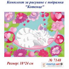 """Комплект за рисуване за деца с подрамка """"Котенце"""" 18х24 см с подрамка. Идейка №7148"""