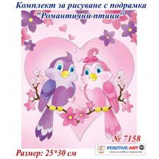 """Комплект за рисуване за деца с подрамка """"Романтични птици"""" 25х30 см с подрамка. Идейка №7158"""