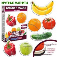 Комплектът магнитни пъзели Плодове за бебе