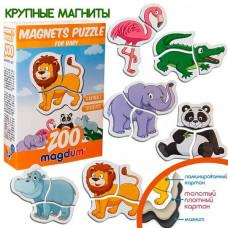 Комплектът магнитни пъзели Животни от Зоопарк за бебе