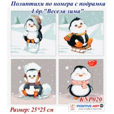 "Комплект за рисуване по номера. Полиптих ""Вълшебна зима"" 4бр. 25*25 см"" KNP020"
