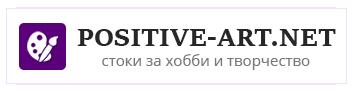 ПОЗИТИВ АРТ